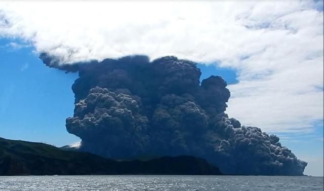 Eruption of Kuchino-erabu